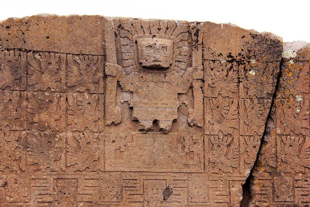 Galer a fotogr fica sitio oficial del centro espiritual y pol tico de la cultura tiwanaku - Como llegar a la puerta del sol ...